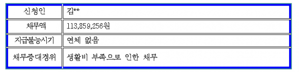 6993cc8b8bedfbd453b13863bc694c5a_1599441773_3945.PNG