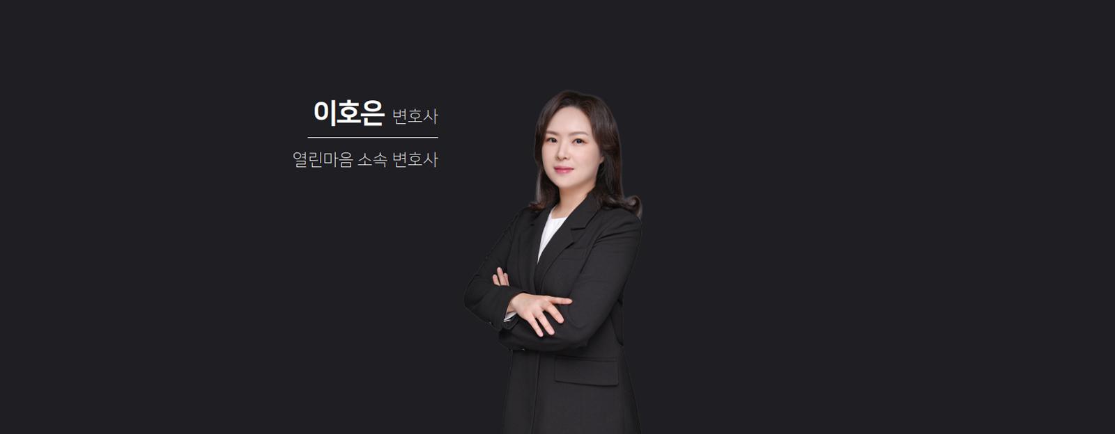 대전개인회생전문 변호사